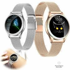 fitness tracker smart wrist watch