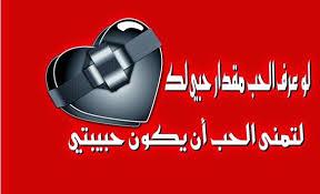 kata cinta bahasa arab paling r tis besera arti dalam bahasa