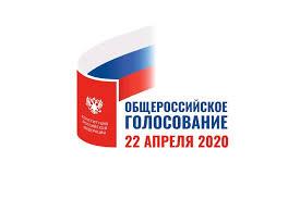 Тамбовская область продолжает подготовку к Общероссийскому ...