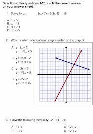 algebra practice test