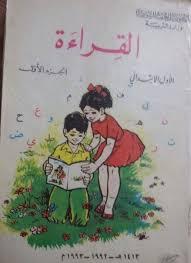 نتيجة بحث الصور عن باسم و رباب