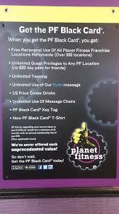 annual black card membership fee