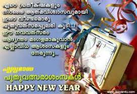business malayalam quotes ordinary quotes