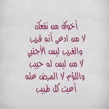 كلام عن الاخ الحنون صور جميلة مكتوب عليها عبارات عن فضل الاخ حبيبي