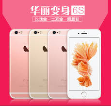 Fashion Rose Gold Full Body Decal Back Film Sticker Phone Case Cover For Iphone 6 6 Plus 6s Plus Cover For Iphone Case Covercover For Iphone 6 Aliexpress