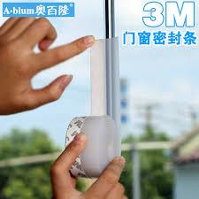 glass doors and windows sealing strip