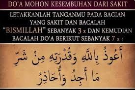 doa mohon kesembuhan aarif billah