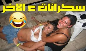 59 Best مقاطع مضحكة فيديوهات مضحكة Images Youtube Funny Girl Fails Facebook Humor