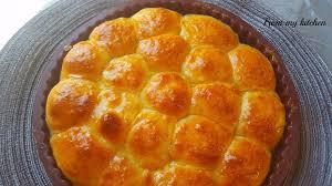 honeyb bread khaliat nahal from