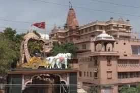मथुरा: श्रीकृष्ण विराजमान पहुंचा अदालत, श्रीकृष्ण जन्मभूमि पर स्वामित्व की मांग | mathura - News in Hindi - GoIndiaNews - GoIndiaNews