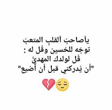 الإمام المهدي عج فيسبوك