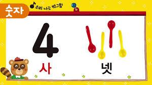 Top 12 bài hát thiếu nhi nhạc Hàn hay nhất, giúp bạn học tiếng Hàn ...