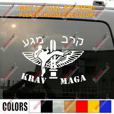 Krav Maga Idf Israel Defence Force Combat Jewish Car Decal Sticker Ebay