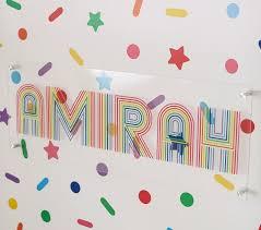 Flour Shop Rainbow Personalized Wall Art Pottery Barn Kids