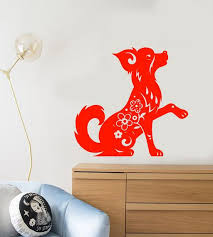 All Wall Vinyl Decals Tagged Vinyl Decal Puppy Wallstickers4you