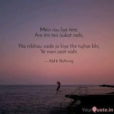 abhi sharma quotes yourquote