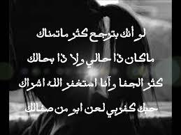 شعر حب حزين بالصور قصائد عن العبرات صور حزينه