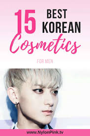 korean cosmetics for men everything