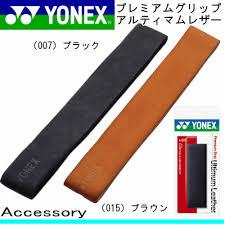 spoiland yonex yonex tennis soft