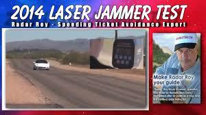 2016 laser jammer test