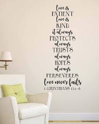 Amazon Com Susie85electra Love Is Patient Love Is Kind Love Never Fails 1 Corinthians 13 Christian Wall Sticker Love Is Wall Decal Bible Verse Wall Quote Home Kitchen