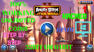 HOW TO HACK ANGRY BIRDS STAR WARS 2 IN PC |HINDI