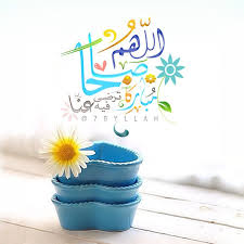 حبي لله 7byllah Twitter Beautiful Morning Messages Good