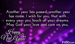 happy new year best new year wishes sms facebook status