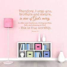 Romans 12 1 Christian Wall Decal Divine Walls