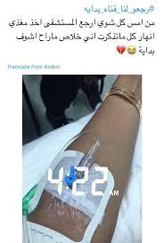 مغذية يد فيها مغذي في المستشفى لم يسبق له مثيل الصور Tier3 Xyz