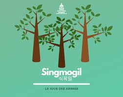 Association de la Sorbonne pour les Mondes Asiatiques ...
