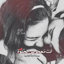هو آني عندي شك م عمر خاطر أعيش قفشات و صور شعرية عراقية