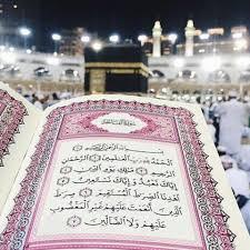 لنحيا حياة كريمة له خپل رب سره کړي ژمنه خپل ځان به له اسلامه