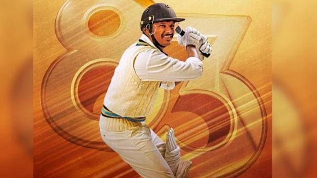 Image result for jeeva 83 movie""