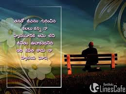 very sad love es for her in telugu