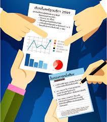 เลือกตั้งสหรัฐอเมริกา 2559   การจัดการความรู้ สวนดุสิตโพล