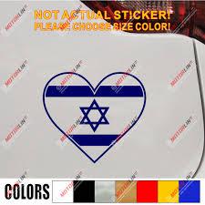 Israel Flag Vinyl Decal Bumper Sticker Jewish Israeli Flag Decal Car Sticker