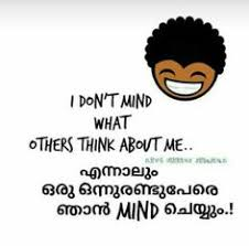 best mallu images malayalam quotes quotes feelings