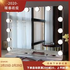 led lights makeup mirror
