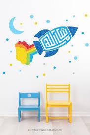 Masha Allah Arabic Rocket Wall Sticker Little Wings Creative Colittle Wings Creative Co