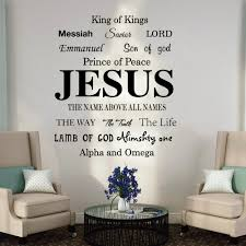 Jesus Name God Messiah Words Wall Sticker Bedroom Living Room Jesus Lord Religion Lettering Wall Decal Kitchen Vinyl Decor Wall Stickers Aliexpress