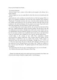 essay example best solutions of gilgamesh essays cool oglasi