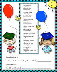 funny preschool graduation quotes