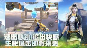 Download] CrossFire: Legends | Simplified Chinese - QooApp Game Store