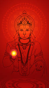 15549 hanuman wallpapers mobile9 1080