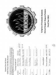 COGS Budget FY11 Request Packets