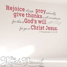 Rejoice Always Pray Continually 1 Thes 5 16 Wall Decal Stencil Decor Wall Lettering Wall Decals The Simple Stencil