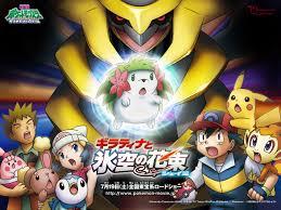 Free download super fondos de pantalla pokemon Uruguay Warez [1280x960] for  your Desktop, Mobile & Tablet | Explore 73+ Pokemon Movie Wallpaper |  Pikachu Wallpaper, Awesome Pokemon Wallpapers, Epic Pokemon Wallpaper