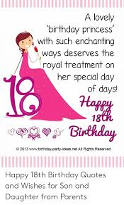 tttiiititimii a lovely 、birthday princess such enchanting