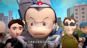 phim hoạt hình chú chó socola Phim Hoạt Hình Chiếu Rạp Vui Nhộn ...